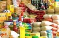 جهاز حماية المستهلك يُكثف حملاته المفاجئة على المصانع للتأكد من صلاحية المنتجات قبل طرحها بأسواق الشرقية
