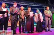 ختام رائع لفعاليات «المسرح المتنقل» في مركز ههيا