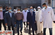 وكيل وزارة الصحة بالشرقية يتفقد مدرسة التمريض والمستشفي المركزي وحميات سنجها بكفر صقر