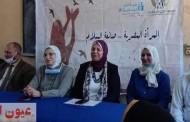 محافظ الشرقية : المرأة شريك أساسي في بناء الوطن