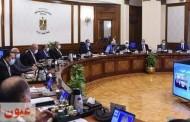 رئيس الوزراء يترأس إجتماع مجلس المحافظين لمناقشة عدد من الملفات والقضايا