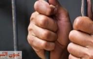 حبس محاسب بالشرقية إبتز وأجبر طالبة على تصوير فيديوهات خادشة لها