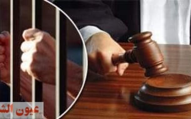 السجن المشدد ٦ سنوات لنجار مسلح تاجر في الهيروين بالشرقية