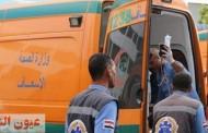 مصرع شاب وإصابة سيدة في حادث تصادم بطريق بلبيس / أبوحماد