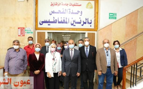 رئيس جامعة الزقازيق يفتتح وحدة الأشعة بالرنين المغناطيسي الجديدة بمستشفى الأطفال