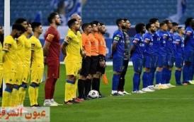 موعد مباراة الهلال أمام النصر والقنوات الناقلة في نصف نهائي دوري أبطال آسيا