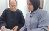 تعرف على الخدمات والإنجازات التي تقدمها الجمعية الشرعية بقرية بندف للأهالي