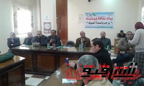 قصر ثقافة أبوحماد يحتفل باليوم العالمي للغة العربية