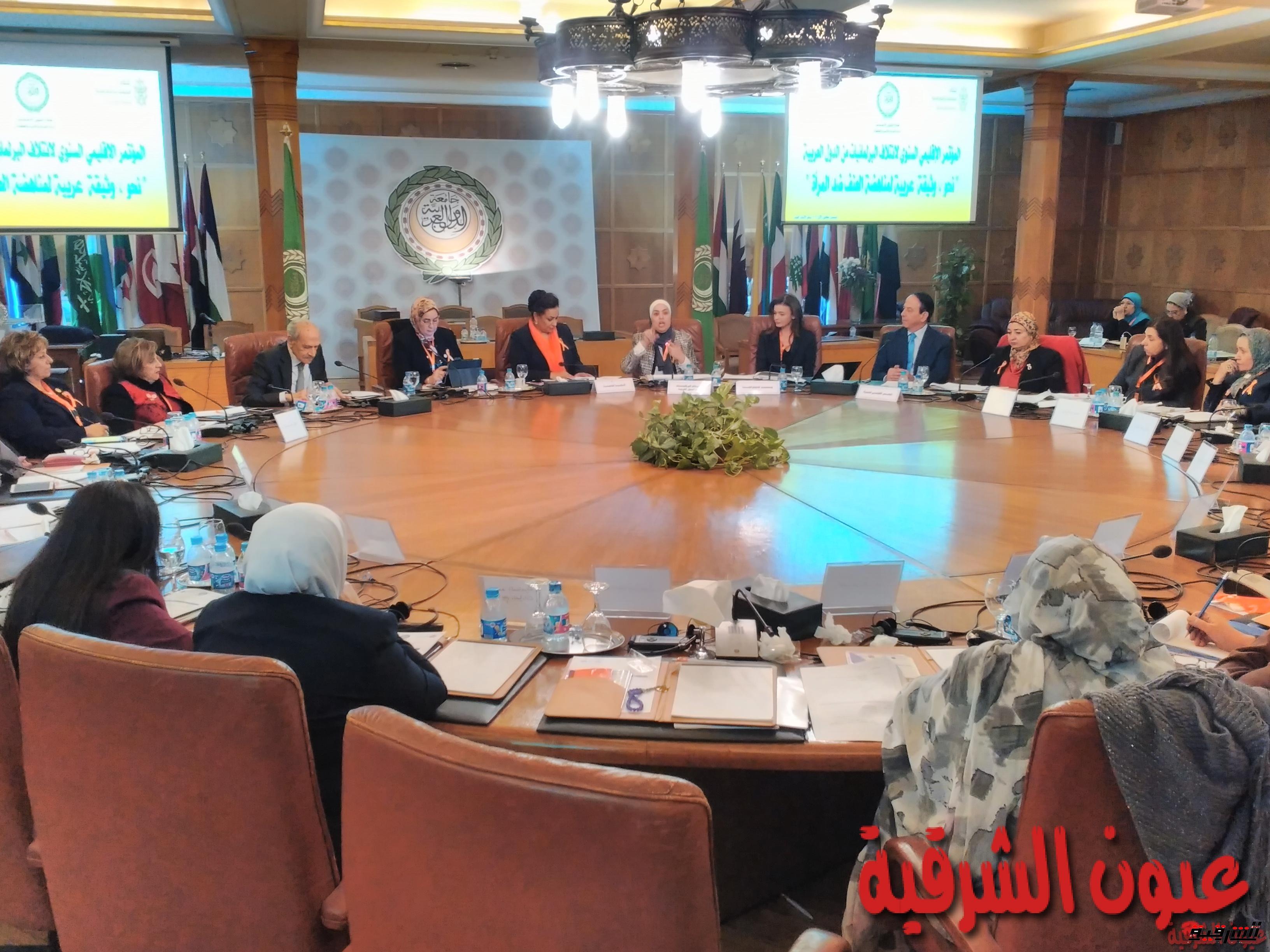 المؤتمر الإقليمى لائتلاف البرلمانيات من الدول العربية لمناهضة العنف ضد المرأة