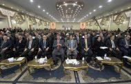 رئيس ائتلاف دعم مصر يفتتح مركز تنمية المجتمع بكفر الشيخ