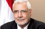 الثلاثاء المقبل.. مصير «مصر القوية» على مائدة لجنة الأحزاب