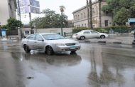 «الأرصاد الجوية» : سقوط أمطار على أغلب أنحاء الجمهورية