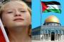 إلى المنظمات الإنسانية الدولية ، ودول العالم المتحضر .. اطلقوا سراح أطفال فلسطين .. أطلقوا سراح زهور فلسطين ..!!