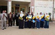طالبات قسم التبريد بمدرسة فاقوس الثانوية الصناعية بنات أوائل الشرقية