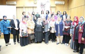 المجلس القومي للمرأة يحفز المرأة العاملة للمشاركة بالإنتخابات