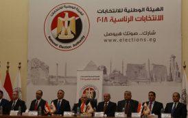 «الوطنية للانتخابات»: 18 ألف قاضي يُشرف على الإنتخابات الرئاسية