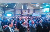 حزب المؤتمر يعقد مؤتمرا لدعم الرئيس السيسي في الإنتخابات الرئاسية