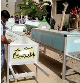 وفاة خمس اشخاص اثر انقلابهم جرار زراعي  بترعة تل القاضى التابعة لمركز ومدينة ديرب نجم.