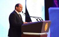 ننشر نص كلمة الرئيس السيسي في إحتفالية تكريم المرأة المصرية والأم المثالية