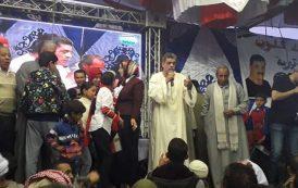النائب محمد كلوب يعقد مؤتمر للتوعية بالتعديلات الدستورية بالنوافعة