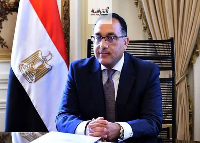 رئيس الوزراء يحدد أجازة عيد الفطر المبارك من الثلاثاء حتي الخميس