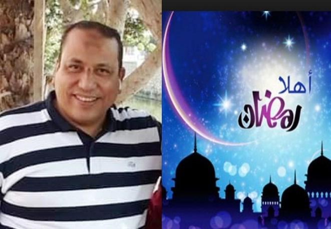 كل عام وانتم بخير- رمضان – كريم