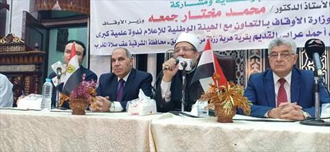 وزير الأوقاف يفتتح مسجد الزعيم أحمد عرابي بقرية هرية رزنة بالزقازيق بتكلفة 15 مليون جنيه
