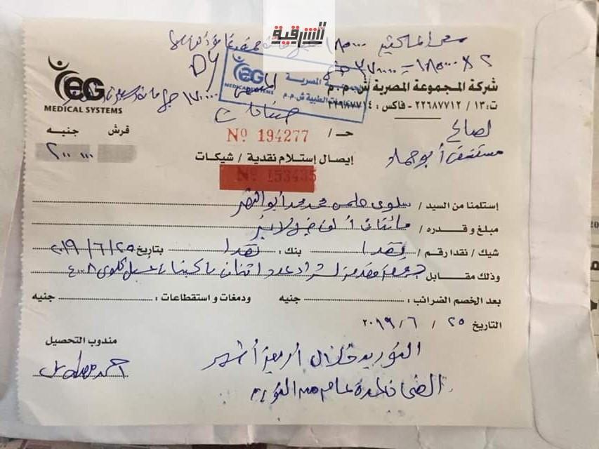 سيدات ابوحماد نموذج مشرف فى العطاء