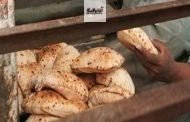 الوحدة المحلية بكفر إبراش بمشتول السوق بلا مخبز