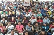 تعليم الشرقية ينظم اللقاء التعريفي الأول للطلاب والطالبات المتقدمين للصف الأول الثانوي العام