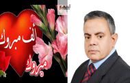 الأستاذ عصام البنا يهنئ الدكتور محمود لنجاح وتفوق نجلته بالثانوية العامة