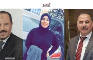 اللواء علاء عليوه يهنئ المهندس إبراهيم عليوه لنجاح وتفوق نجلته بالثانوية العامة