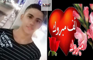 الزميلة آية كمال تهني الرائد كمال عبدربة لنجاح نجلة في الثانوية العامه