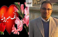 نهنىء الدكتور أحمد شاكر بمناسبة تعينه رئيسا لقسم البساتين في كلية الزراعة جامعة الزقازيق