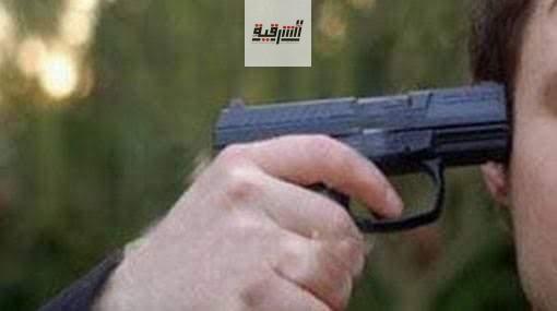 طالب يتخلص من حياته بطلق نارى بعد رسوبه فى الثانوية العامة بكفر صقر