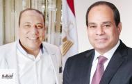 خالص التهنئة إلي فخامة الرئيس عبد الفتاح السيسي رئيس الجمهورية