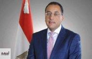 تعرف على عدد أيام الإجازات للحكومة والقطاع الخاص في عيد الأضحى المبارك