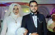 الف مبروك للعروسين