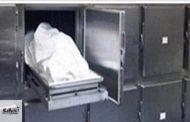 إخلاء سبيل موظفة متهمة بالتسبب فى وفاة مواطن بمكتب تأمينات العاشر