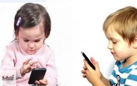 طفلك والهاتف المحمولةالذكي