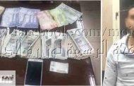 القبض على سائق لقيامه بالإتجار في العملة بكفر صقر