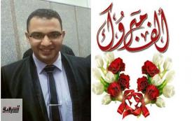 ألف مبروك الدكتوراه