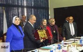 مجلس جامعة الزقازيق يكرم مدير مركز إدارة الجودة..ويصدر عدداً من القرارات الهامة
