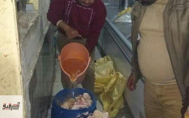 إعدام 650 كيلو أغذية فاسدة بالزقازيق
