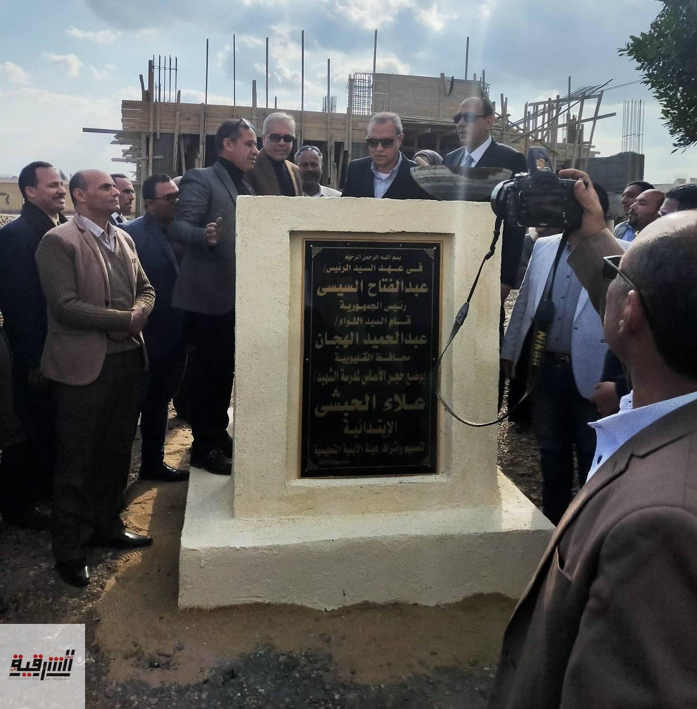 النائب جمال كوش يحقق الحلم بقرية الشموت ويضع حجر أساس مدرسة الشهيد علاء عفيفى سالم
