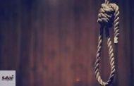 الإعدام شنقاً لقاتلة نجل زوجها بالعاشر