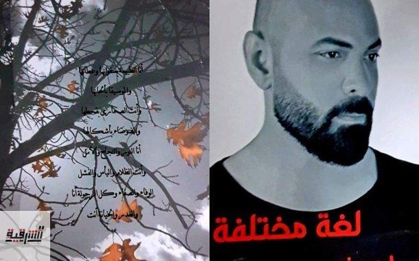 قصائد قصيرة شعر : ماهر نصر رجب
