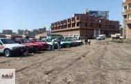 للقضاء على التكدس المرورى...إقامة مجمع مواقف خارج مدينة أبوحماد