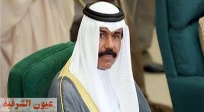 الشيخ نواف الأحمد يؤدي غدًا اليمين الدستورية أميراً للكويت