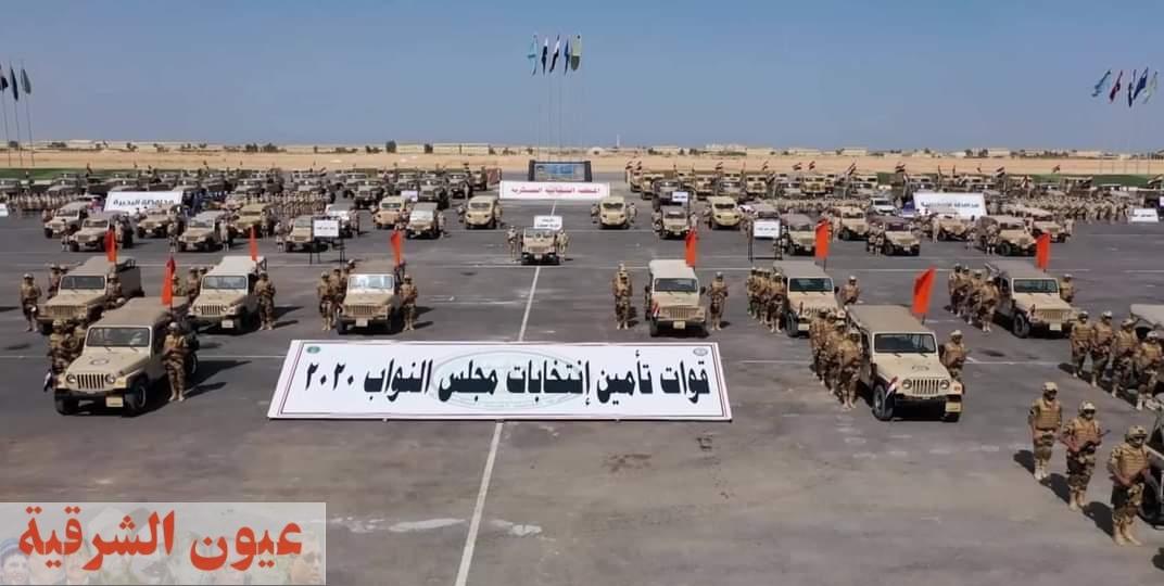 القوات المسلحة تستعد لتأمين إنتخابات مجلس النواب 2020 بالتعاون مع وزارة الداخلية